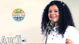 Aankhon Mein Aansoon Audio Song || Palak Muchhal, Yasser Desai || Ek Haseena Thi Ek Deewana Tha ||