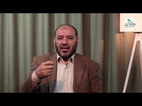 """""""فاستبقوا الخيرات""""  الحلقة الثالثة مع د. محمد توفيق زبادي"""