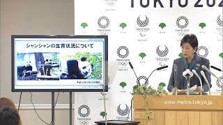東京都知事定例会見 2018年4月6日放送