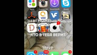 Как скачать видео с VK на телефон.(https://itunes.apple.com/ru/app/downloads-lite-downloader/id913182764?mt=8 Наверху ссылка⬆  ⬆  ⬆️, 2016-01-24T15:09:56.000Z)