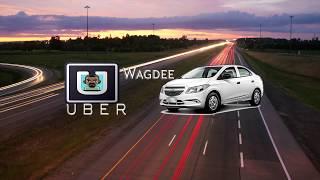 Espaço Uber no Aeroporto de Guarulhos!!!! Cuidado com os marginais!!