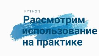 Python.  Корни квадратного уравнения. Программный код.
