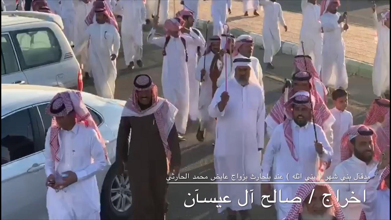 مدقال بني شهر بني اثله عند بلحارث بزواج عايض بن محمد القعيط Youtube