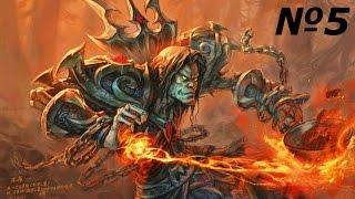 World of Warcraft Приключение по ванили с 1 по 60 лвл №5
