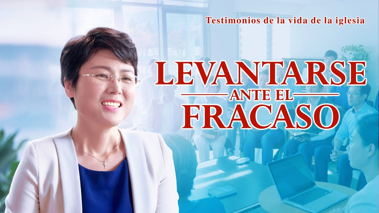 Testimonio cristiano 2020 | Levantarse ante el fracaso (Español Latino)