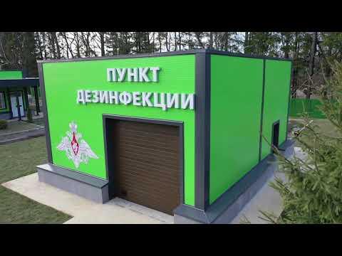 Многофункциональный медицинский центр в Одинцово