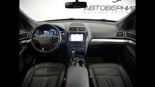 Ford Explorer V Рестайлинг 3.5 AT (249 л.с.) 4WD 2020 г.
