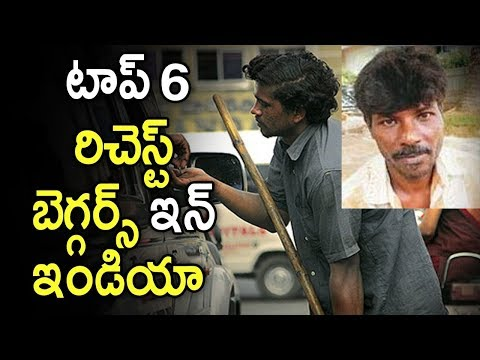Amazing & Interesting Facts About Richest Beggars in india || We support you