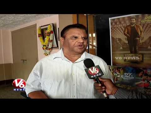 Special Story On Single Screen Theaters  Vijayawada  V6