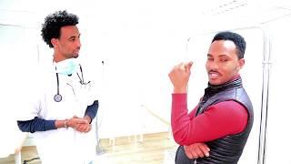 #Subscribe&#Share#FilmHiwet#Part03   New Eritrean Film 2018 By Regen Tewelde (Hiwet) #Part03