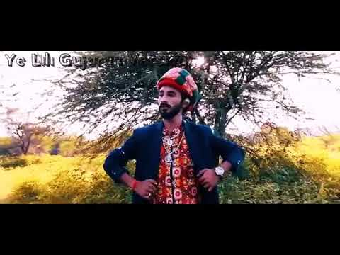 Ye Lili Gujarati Version by Darshan Sukhadiya