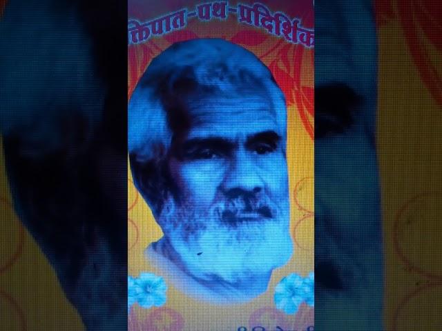 Arti Shri Vishnu Tirth Ji ki