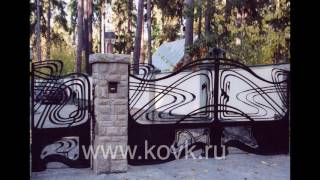 видео Эксклюзивные кованые решетки