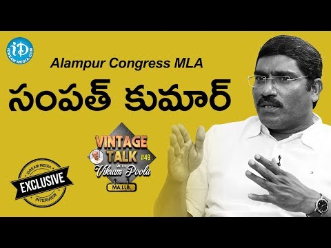 Alampur Congress MLA Sampat Kumar Exclusive Interview || Talking Politics With iDream #203