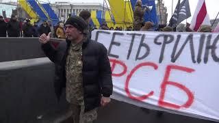 Погромы в Киеве 18.02.2018