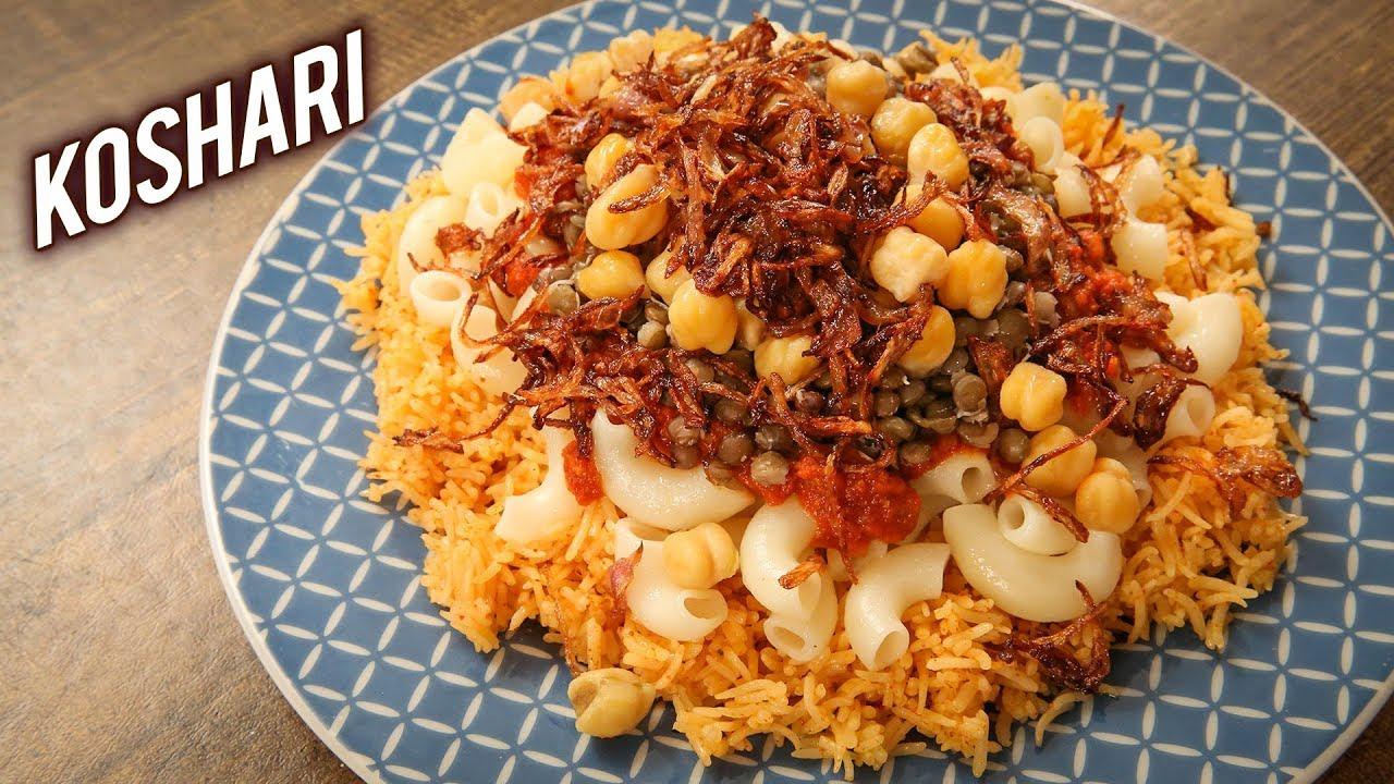 How To Make Koshari Egyptian Koshari Street Food Recipe Koshari Recipe By Varun Kushari Youtube