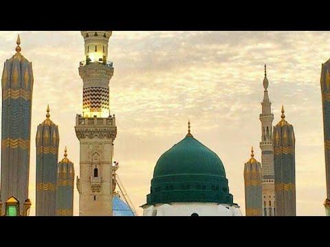 Mohammad Na Hote To Kuch Bhi Na Hota | Best Qawwali Video Status | Whatsapp Video Status/Chand Qadri