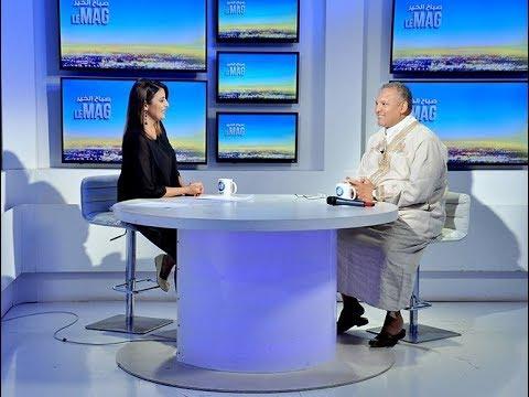 Sbeh El Khir Le Mag Du Mardi 11 Septembre 2018 - Nessma TV