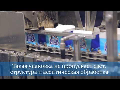 Сливки Томское молоко
