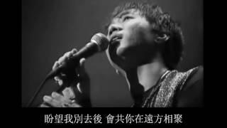 Beyond - 情人 (粤)