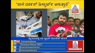 Srujan Lokesh And Bullet Prakash Talks About Current Health Condition Of Darshan