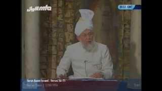 Tarjumatul Quran - Sura' Bani Israel [Children of Israel]: 54 - 71.