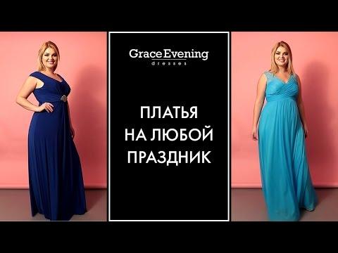 Модные вечерние платья Новинки моды 2014 годаиз YouTube · Длительность: 2 мин9 с