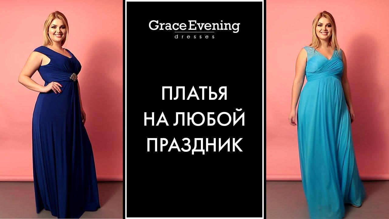 Ознакомьтесь с новыми платьями на asos. От коктейльных платьев, фасонов миди и макси до повседневных и нарядных платьев и не только. Выбирайте из тысяч платьев на asos.