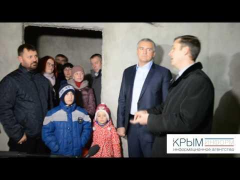 Недвижимость в Черноморском районе Крыма — Недвижимость