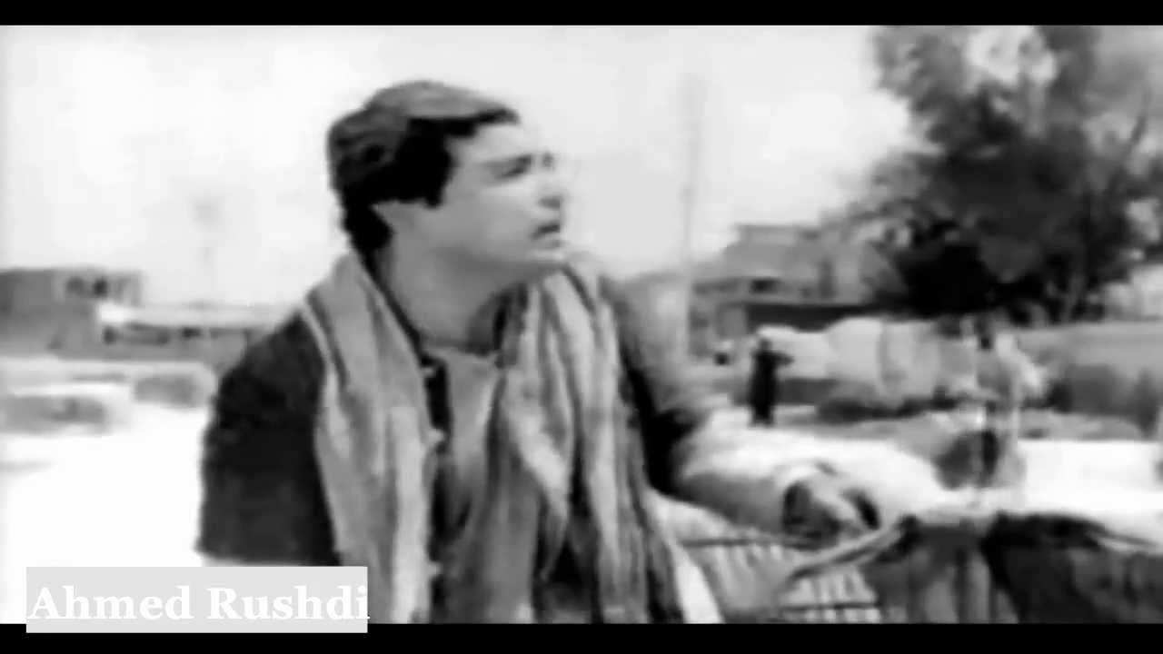 gol gappay wala aaya song mp3