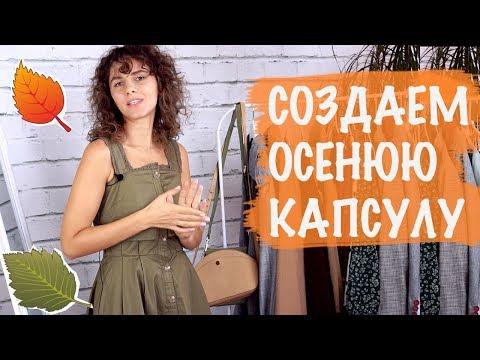 С чем носить красные сапоги?из YouTube · Длительность: 1 мин3 с  · Просмотров: 498 · отправлено: 08.01.2015 · кем отправлено: Василий Кодофф
