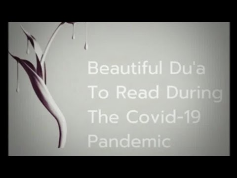 Dua for Coronavirus - COVID 19
