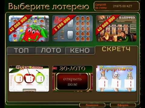 Демо игровые автоматы
