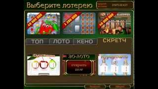 Демо игр на ресурсе Электрошанс