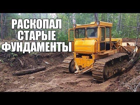 ТРАКТОР ВЫРЫЛ НАХОДКИ СО СТАРЫХ ФУНДАМЕНТОВ! Поиск золота с металлоискателем / Russian Digger