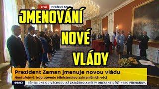 Jmenování nové vlády Andreje Babiše od prezidenta Zemana 27.6. 2018. Její členové složili slib!