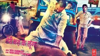 Teri Keh ke Lunga - Gangs of Wasseypur - Amit Trivedi, Sneha Khanwalkar