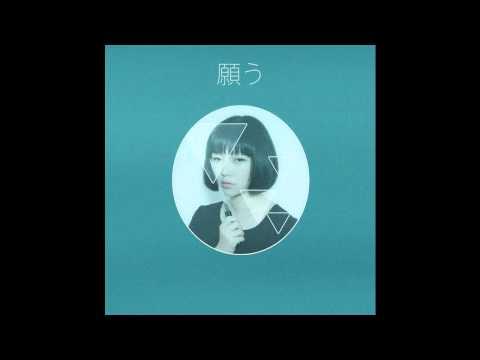 Mark Redito (fka Spazzkid) - Desire 願う (Side B)