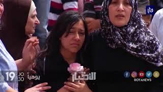 قضية الشهيد نديم نوارة لازالت تجول في محاكم الاحتلال بحثاً عن الحقيقة - (10-1-2018)