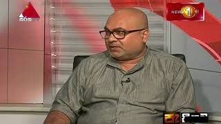 පැතිකඩ | Pathikada Sirasa TV 17th December 2019 Thumbnail