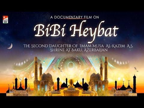 Bibi Heybat, The Daughter Of Imam Musa Al-Kazim A.s.