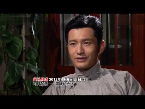Huang Xiaoming 黄晓明 returning after surgery to promote Last Tycoon