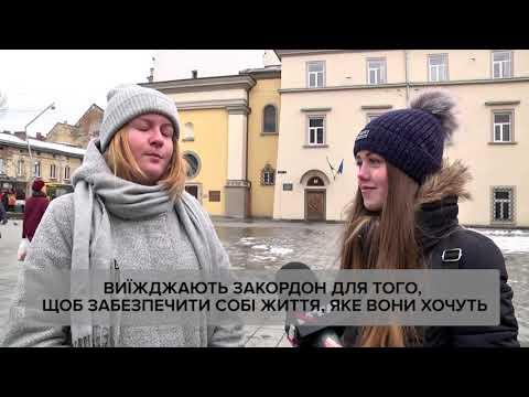 НТА - Незалежне телевізійне агентство: В Україні провели електронний перепис населення: скільки жителів у нашій країні?