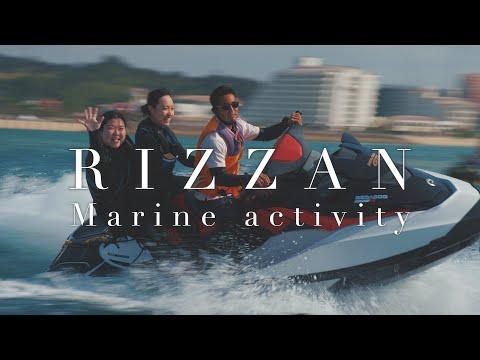 【Rizzan Marine activity】2021 4/3