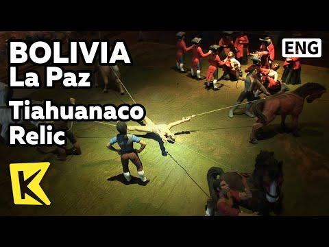 【K】Bolivia Travel-La Paz[볼리비아 여행-라파스]국립 박물관과 티아우아나코 유적/Tiahuanaco Relic