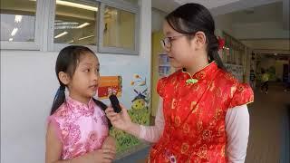 Publication Date: 2018-05-18 | Video Title: 中華文化便服籌款暨綜合活動日1718