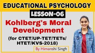 Kohlberg's Moral Development | Stages of Moral Development | for CTET/KVS/HTET/UP-Teachers Exam 2018