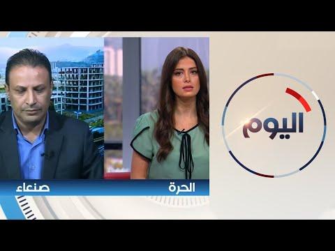 أزمة المياه في اليمن تتفاقم والملايين بلا ماء. ما صحة هذه الأرقام؟  - نشر قبل 9 ساعة