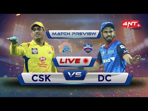 Chennai Super Kings VS Delhi Capitals Match Preview   IPL 2019 Match Qualifier2    4Nt Update