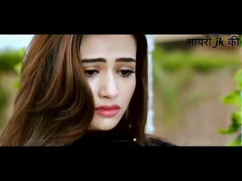 Kitni Dard Bhari Hai Teri Meri Prem Kahani | Very Sad Love Song | Shayari Jk Ki | Pyaar Ki Yaade